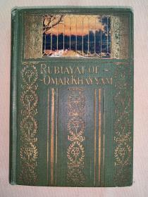 The Rubaiyat of Omar Khayyam 鲁拜集
