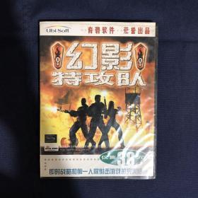 ubi soft  幻影特攻队 游戏光盘DVD 原盒 附带游戏手册 育碧软件 荣誉出品
