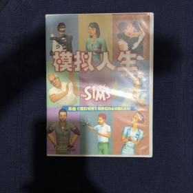 模拟人生 游戏光盘DVD 中文版  电子艺界 附带游戏说明书 EA俱乐部会员申请卡