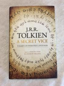 新版托尔金一个瑕疵的秘密精装tolkien a secret vice