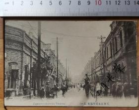 【古董级】收藏级别老明信片--日据时期-天津日本租界寿街(其一)骑马的军官敬礼的士兵--背面日文