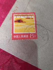 农业学大寨8分邮票(实寄封)