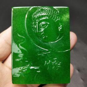 帝王绿翡翠加厚的牌子