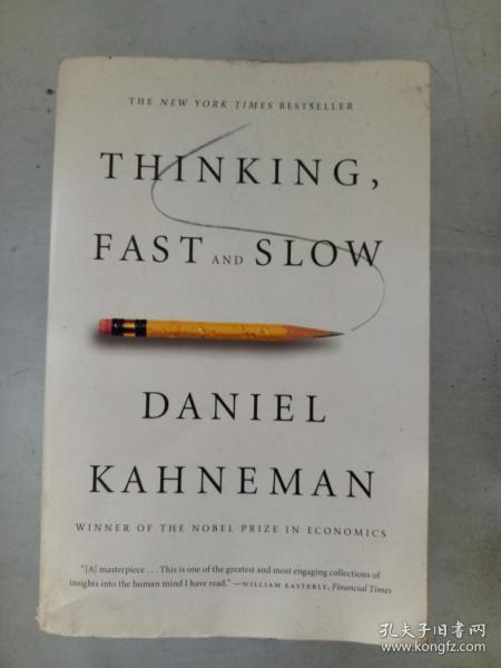 Thinking, Fast and Slow 思考,快与慢