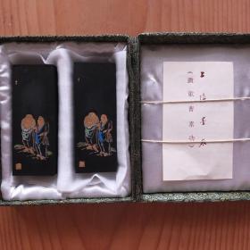 寒山寺90年代上海墨厂油烟101徽歙曹素功蕘千氏老2两2锭120g N713