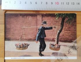【收藏级】老明信片---满洲国时期---鞋匠---日文