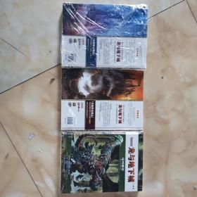 龙与地下城4.0 玩家手册