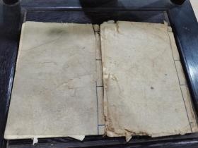 儒释道佛家道家修行修炼秘传宝卷手抄本二册 精美小楷书写 内容罕见 具体如图所示 包邮不还价
