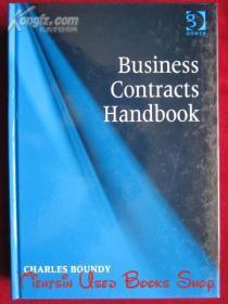Business Contracts Handbook(英语原版 精装本)商务合同手册