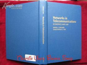 Networks in Telecommunications: Economics and Law(英语原版 精装本)电信网络:经济学和法律
