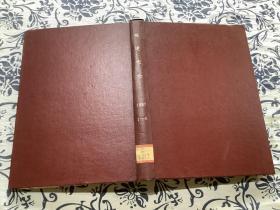 福建论坛 1987年1-6期 精装合订本