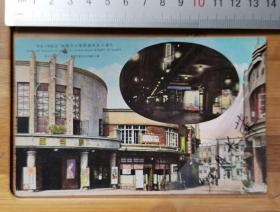 【古董级】收藏级别老明信片--日据时期-大连连锁街常盘座及夜景-昭和9年1月22日旅顺要塞司令部御许可济