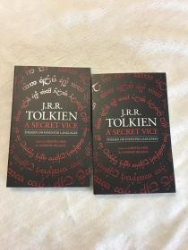 一印托尔金新书一个秘密的瑕疵英版平装tolkien a secret vice
