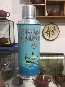 少见大文革暖水瓶——丰收牌 库存未使用 《大海航行靠舵手 干革命靠毛泽东思想》