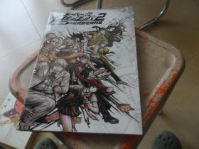 《超级弹丸论破2》官方设定资料集 日文原版现货