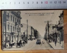 【古董级】收藏级别老明信片----满洲国时期---哈尔滨埠头区