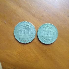 澳門幣5元1元