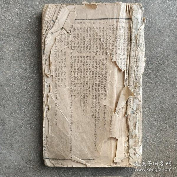 最新繪圖學生新字典