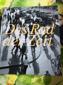 德國原版:Das Rad der Zeit 奧迪汽車歷史1899--2000