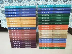 金庸作品集:(全三十六册),1998年一版6印,锁线装,带原箱,确保正版