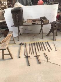 民國時期   全套鐵匠工具21件   可正常使用