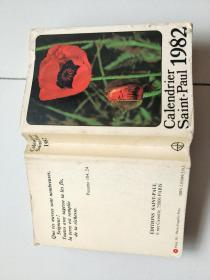 Calendrier  Saint--Paul  1982