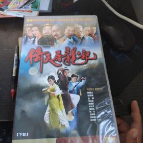 倚天屠龙记:四十集大型古装言情武侠连续剧(上下部)【共40碟VCD】