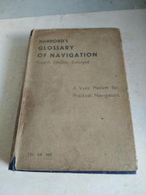 僅見1938年印英文原版:哈博德的港口航海術語(品相很好,帶當年船業公司圖章)