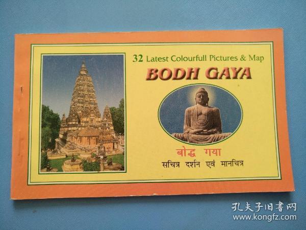 柬埔寨明信片【20張一套】