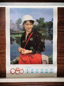 影后李玲1986年年歷畫
