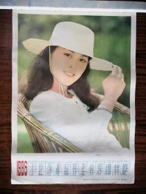 影星陳肖依1986年年歷畫