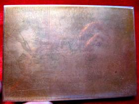 版畫底版(厚銅板) 11