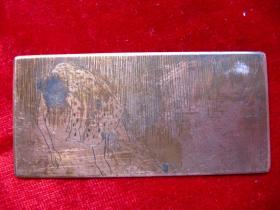 版畫底版(厚銅板)12