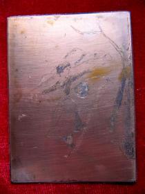 版畫底版(厚銅板)15