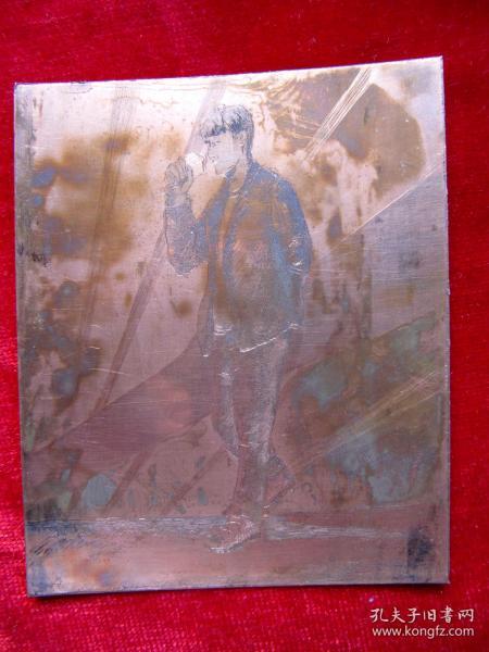 版畫底版(厚銅板)16