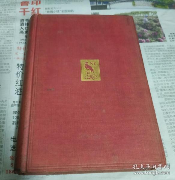 新一英文解釋研究。大正十四年。硬精裝,日文版。。w23。