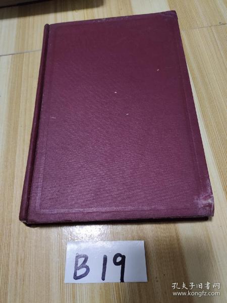 算學叢書:積分問題解法(1937年)