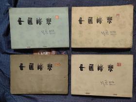 中国菜谱 山东 安徽 北京 广东 湖南【5册合售】