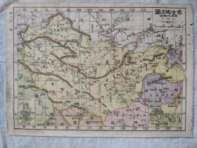 民國地圖大16開《蒙古地方圖》《西康省圖》《西藏地方圖》附科布多城市圖、庫倫市區圖