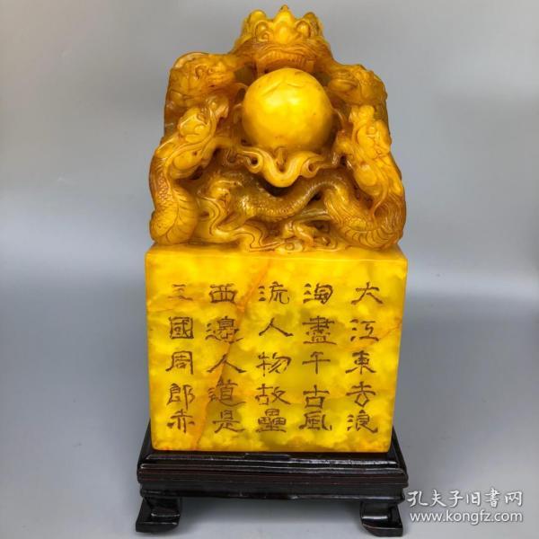 珍藏壽山田黃石五龍印章,長15厘米,寬14.8厘米,高27厘米,凈重11720克