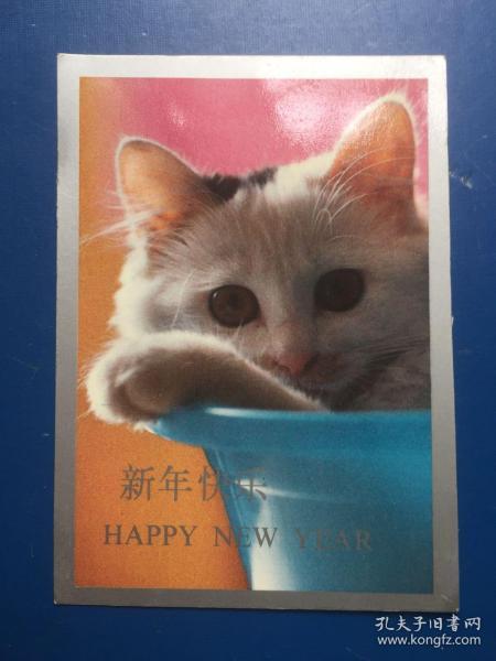 貓(年歷卡)