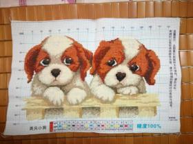 十字繡成品 兩只小狗