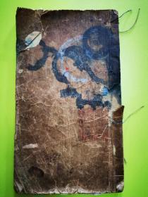 遼寧省蓋平縣于華春——于天墀詩稿(存下卷),罕見品相弱點