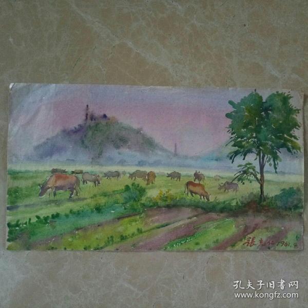 著名畫家(張充仁);早期寫生水彩畫一幅:佘山晨牧圖。