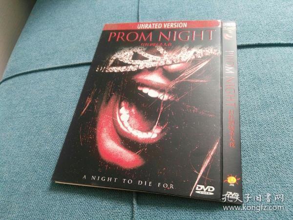 燈紅酒綠殺人夜(2008)