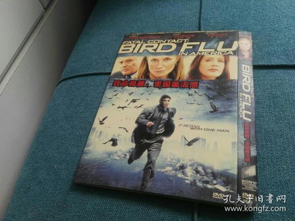 致命接觸:美國禽流感(2006)