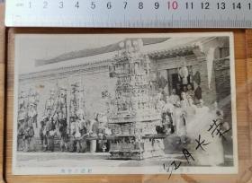 【收藏级】老明信片---满洲国时期---北方风俗婚礼的华车---日文---背面外文
