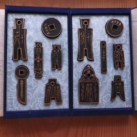 安徽歙县老胡开文墨厂80年代钱币古墨套装墨锭 12锭2盒 N709