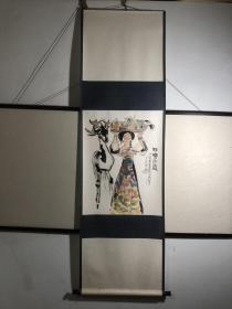 """程十发(1921年4月10日-2007年7月18日),籍贯上海市金山区枫泾镇人。名潼,斋名曾用""""步鲸楼""""、""""不教一日闲过斋"""",后称""""三釜书屋""""、""""修竹远山楼""""。幼年即接触中国字画,但给他印象之深莫过民间艺术。1941年毕业于上海美术专科学校中国画系。"""