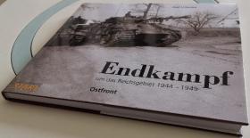 1944-45 帝国的最后战役